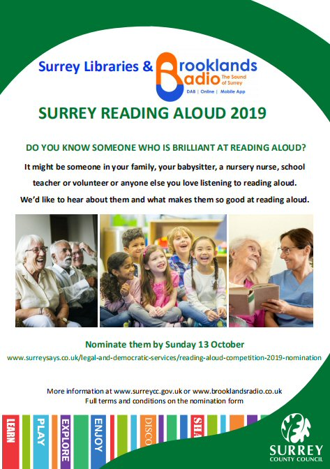 Surrey Libraries Reading Aloud Competition poster 2019